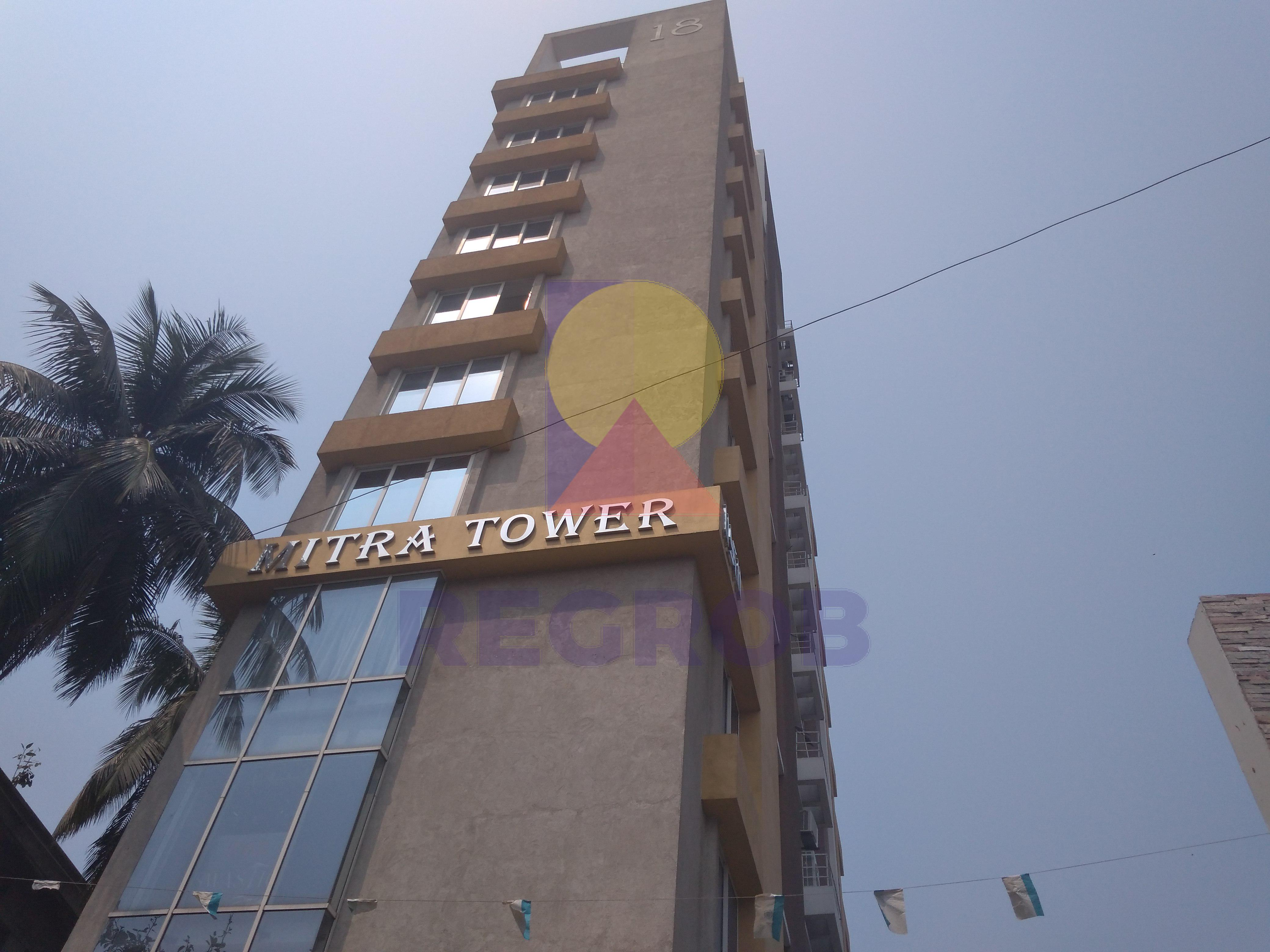 Swastic Mitra Tower