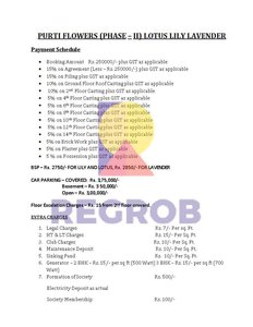 Payment Plan Purti Flowers