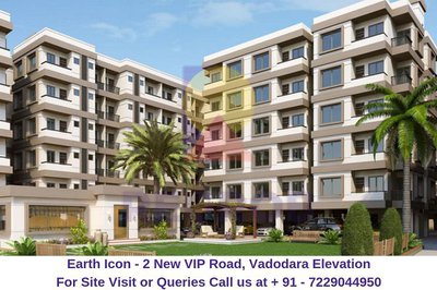 Earth Icon - 2 New VIP Road, Vadodara